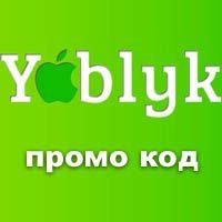 Промо-коды игр и программ для iPhone и iPad бесплатно! (Выпуск 1)