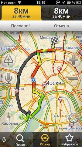 Скачать Яндекс.Навигатор с предупреждением о камерах контроля скорости