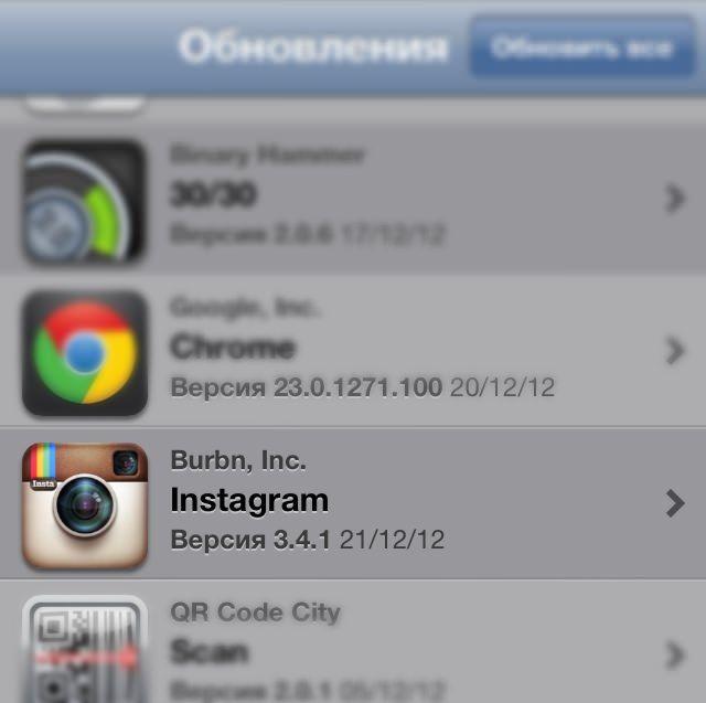 Обновление Instagram и русская локализация