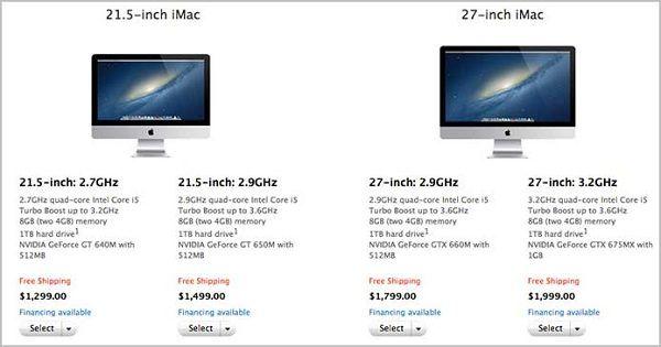 Цены на новые iMac
