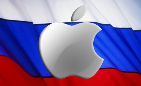 Россия и Apple