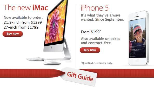 класс продуктов Apple