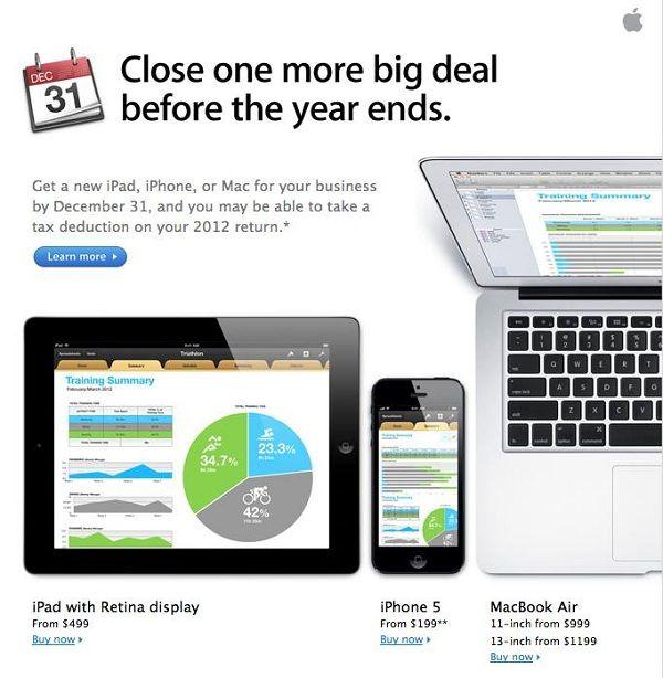 Предновогодние распродажи в Apple Store
