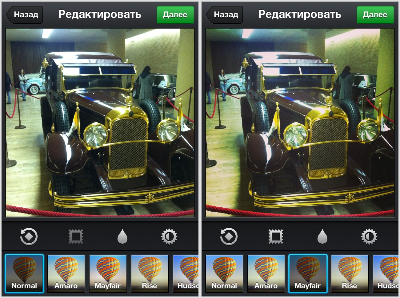 Новый фильтр Mayfair в обновлении Instagram