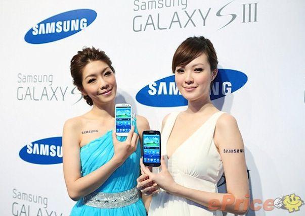 Samsung-Galaxy-S-III-price_16GB-32GB-0