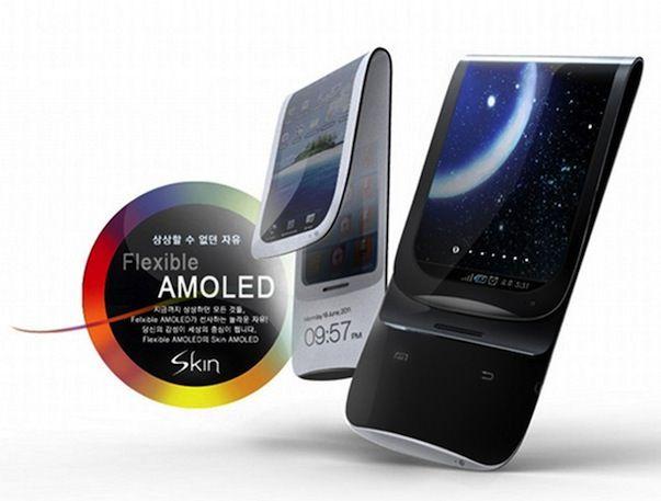 На международной выставке электроники CES 2013 Samsung представит «что-то новенькое»