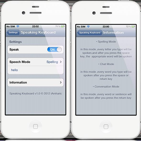 Джейлбрейк-твик Speaking Keyboard заставит iPhone или iPad произносить набранный текст
