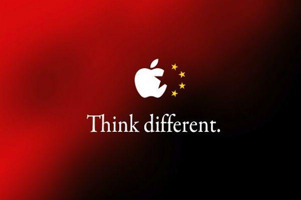 За выходные в Китае было продано более 2 миллионов iPhone 5