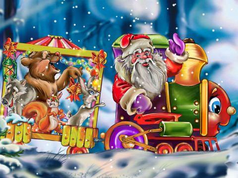 """Скачать """"Чух-Чух!"""" – Новогоднюю интерактивную книжку-песенку с анимацией для iPhone, iPad и iPod Touch"""