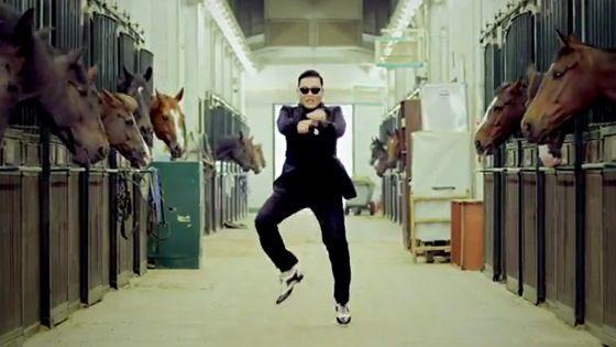 Корейский репер
