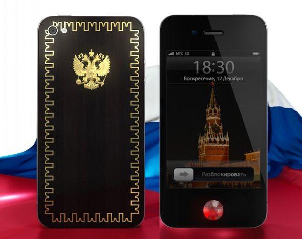 iPhone 5 Russian Federation для особо патриотичных граждан России