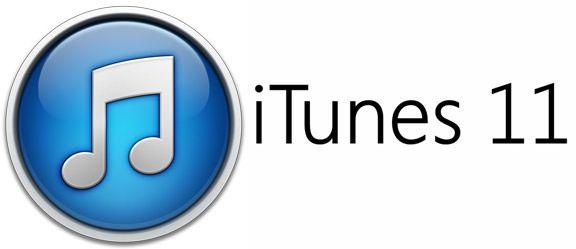 Все про резервные копии (backup) в iTunes 11