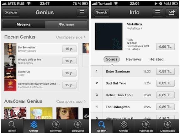 iTunes Store доступен в России, Турции и других странах