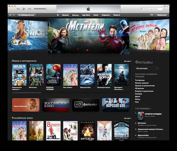 Простые правила пользования iTunes для новичков