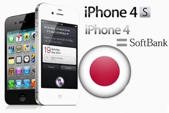 Unlock смартфона iPhone Japan SoftBank