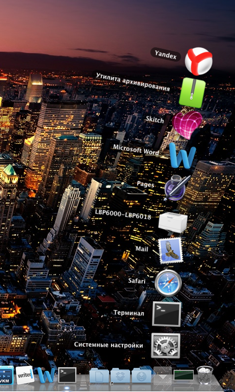 10 полезных команд для терминала в Mac OS X