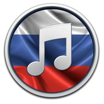 Как сменить страну в Apple ID (iTunes Store, Apple Store) действующего аккаунта?