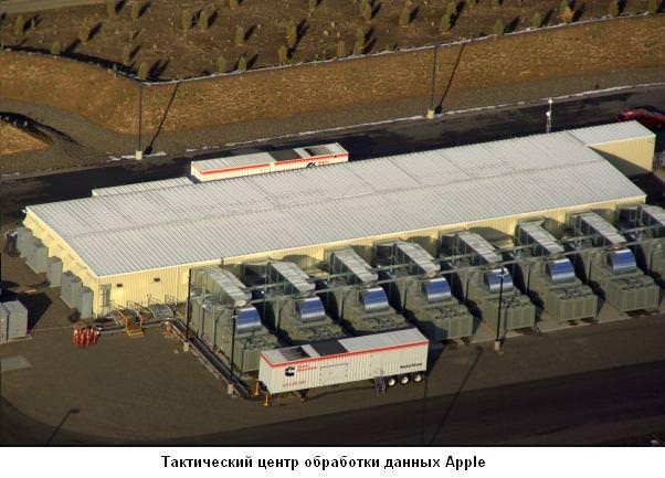 Строительство нового дата-центра Apple с высоты птичьего полета