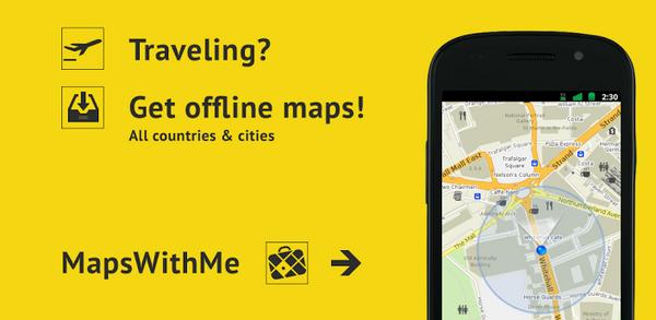 Maps.Me Pro - оффлайн карты по всему миру для iPhone и iPad