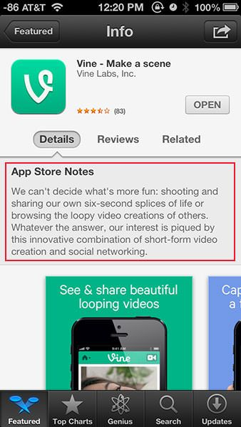 примечания App Store Notes