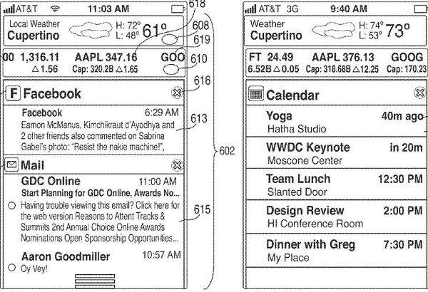 Патентная заявка Apple 1