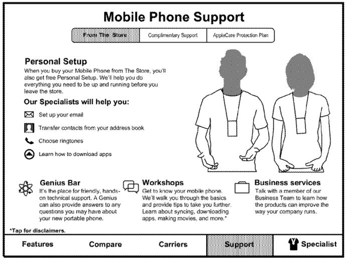 Патент компании Apple на магазины Apple Store