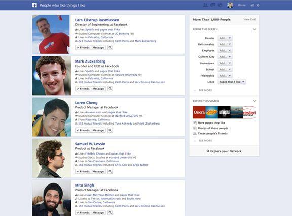 """Facebook представил новый сервис под названием """"социальный поиск"""""""