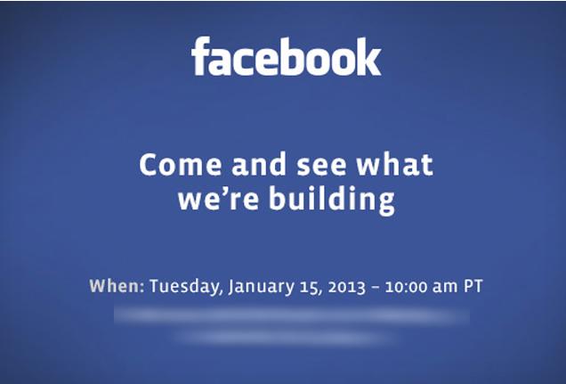 Facebook приглашает на презентаци 15 января