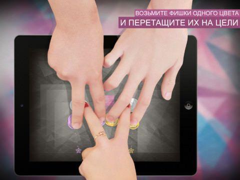 Скачать Fingstar для iPad - Разомните Ваши пальцы [App Store / Обзор]