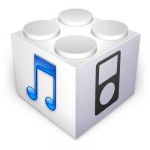 Скачать iOS 6.1 beta 5 для разработчиков (iPad и iPhone)
