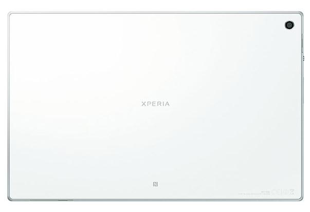 Супертокий планшет Sony Xperia Tablet Z