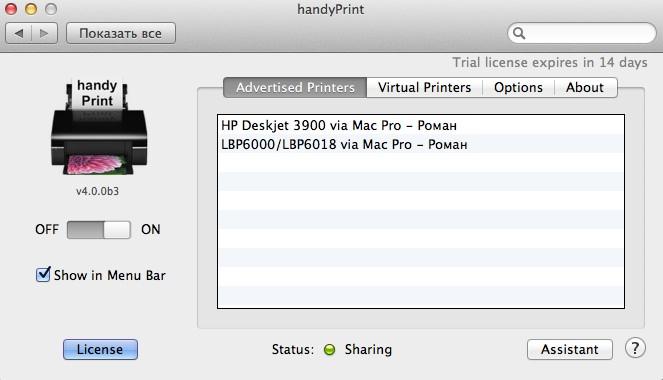 Лучшие программы для AirPlay на Mac