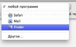 Как скрыть файлы с рабочего стола Mac с помощью Automator