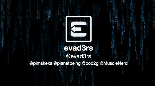 evad3rs_ios_jailbreak