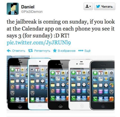 Сайт evasi0n намекает: джейлбрейк iOS 6 появится в воскресенье 3 февраля