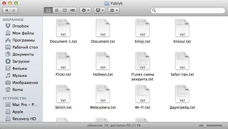 Как работать с iCloud с помощью Plain Cloud для Mac OS X
