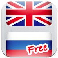 Скачать бесплатные словари для iPhone или iPad