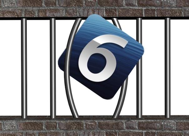 Отвязанный джейлбрейк iOS 6 на iPhone 5 уже получен хакером Planetbeing