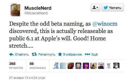 Отвязанный джейлбрейк iOS 6.1