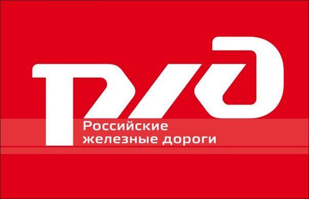 Из-за приложения в App Store Российские Железные Дороги подали в суд на Apple