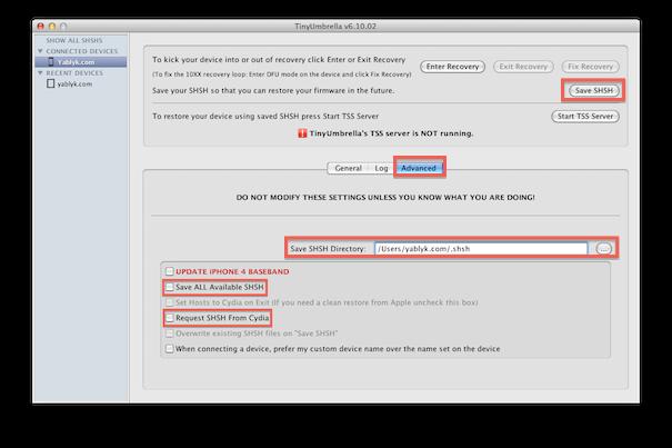 Скачать TinyUmbrella 6.10 с поддержкой iOS 6.1