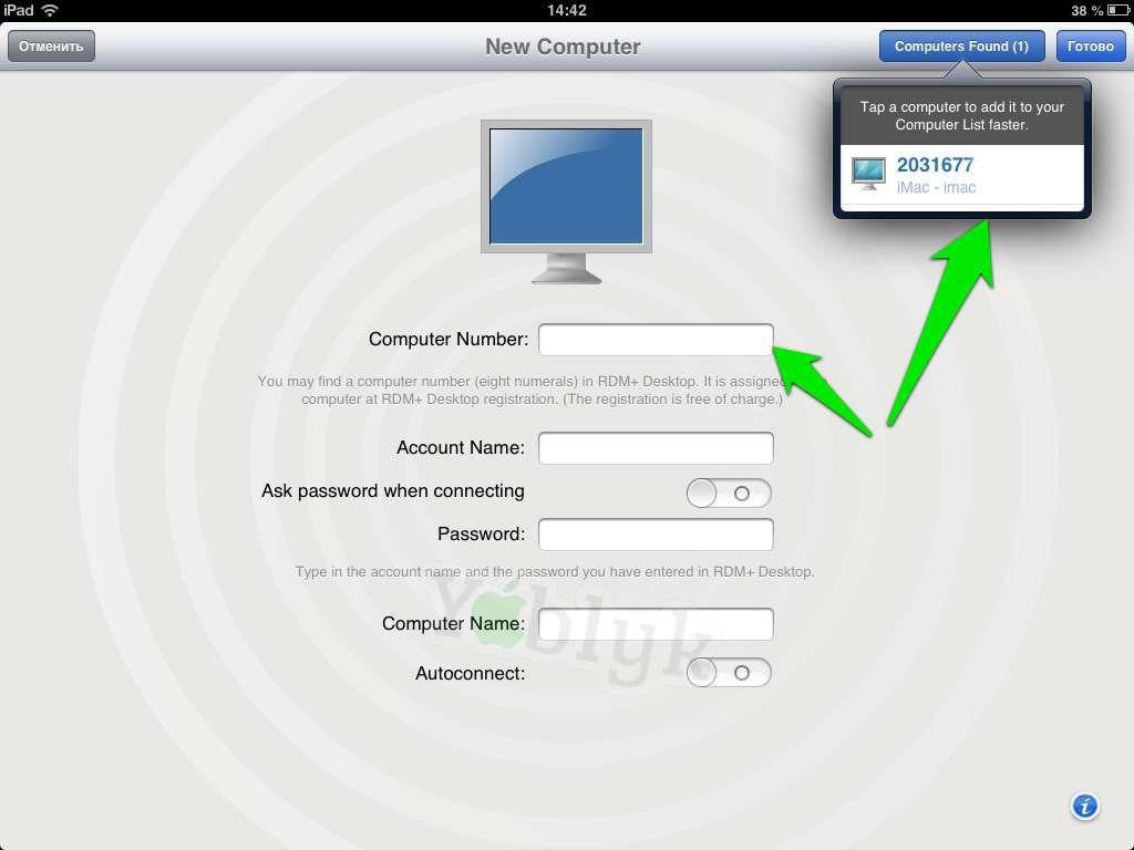 Как подключить iPad к компьютеру RDM+ HD