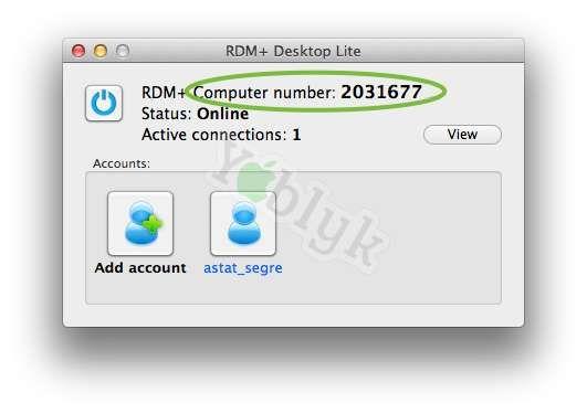 Как подключиться при помощи RDM+ HD
