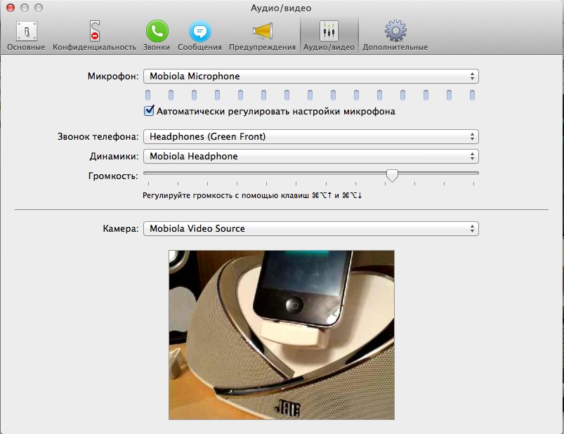 Mobiola Webcamera for iPhone, iPad, iPod Touch