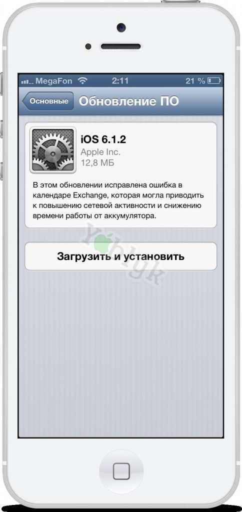 iOS-6.1.2-download
