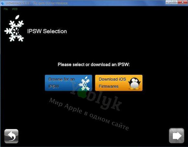 Кастом iOS 6.1 для iPhone 3GS и iPhone 4