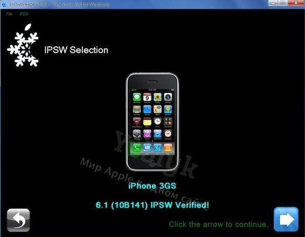 Sn0wbreeze 2.9.9 кастом для iPhone 3GS and iPhone 4