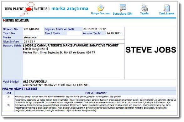 """В Турции зарегистрирована торговая марка """"Стив Джобс"""""""