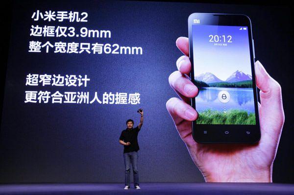 Смартфон Xiaomi - потенциальный конкурент бюджетного iPhone