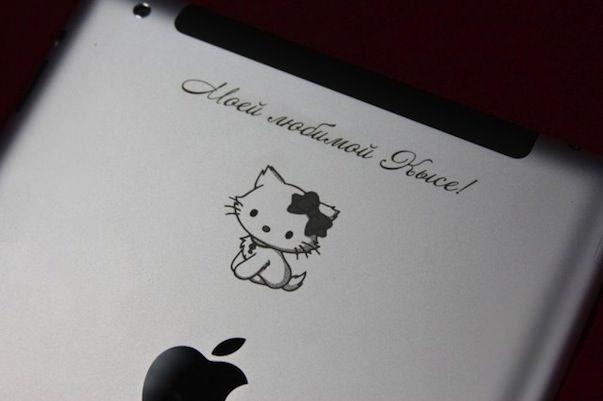 Лазерная гравировка McGraver apple ipad